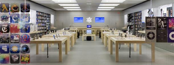Apple Store Calgary